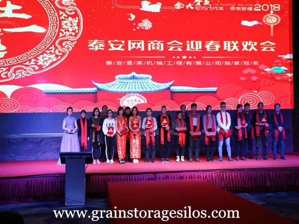 Spring Festival Party of Shelley Grain Silo Company