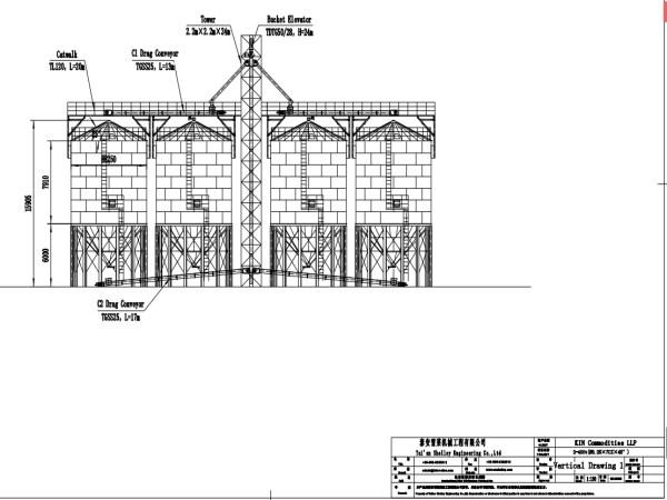 grain storage silo, grain silo,steel silo ,popcorn silo
